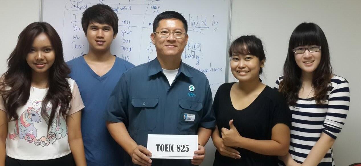 ติวโทอิค ชลบุรี