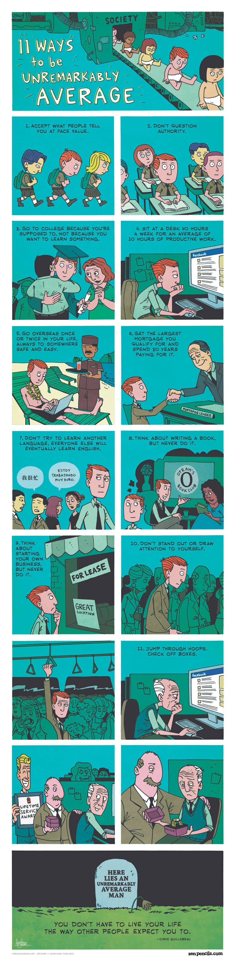 10 วิธีในการใช้ชีวิตอย่างไร้ประโยชน์ที่สุด
