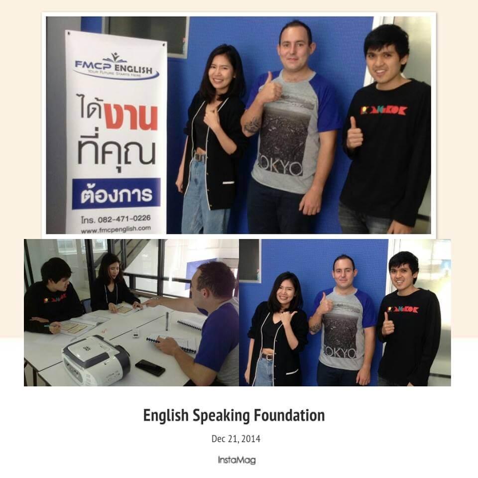 สนทนาภาษาอังกฤษชลบุรี