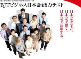 ภาษาญี่ปุ่นสำคัญอย่างไร