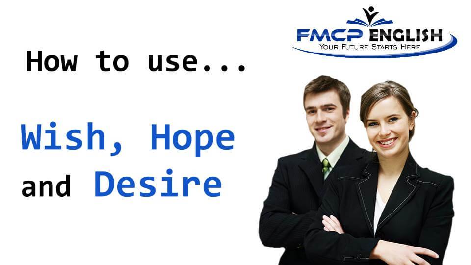 wish, hope และ desire ใช้ต่างกันอย่างไร?