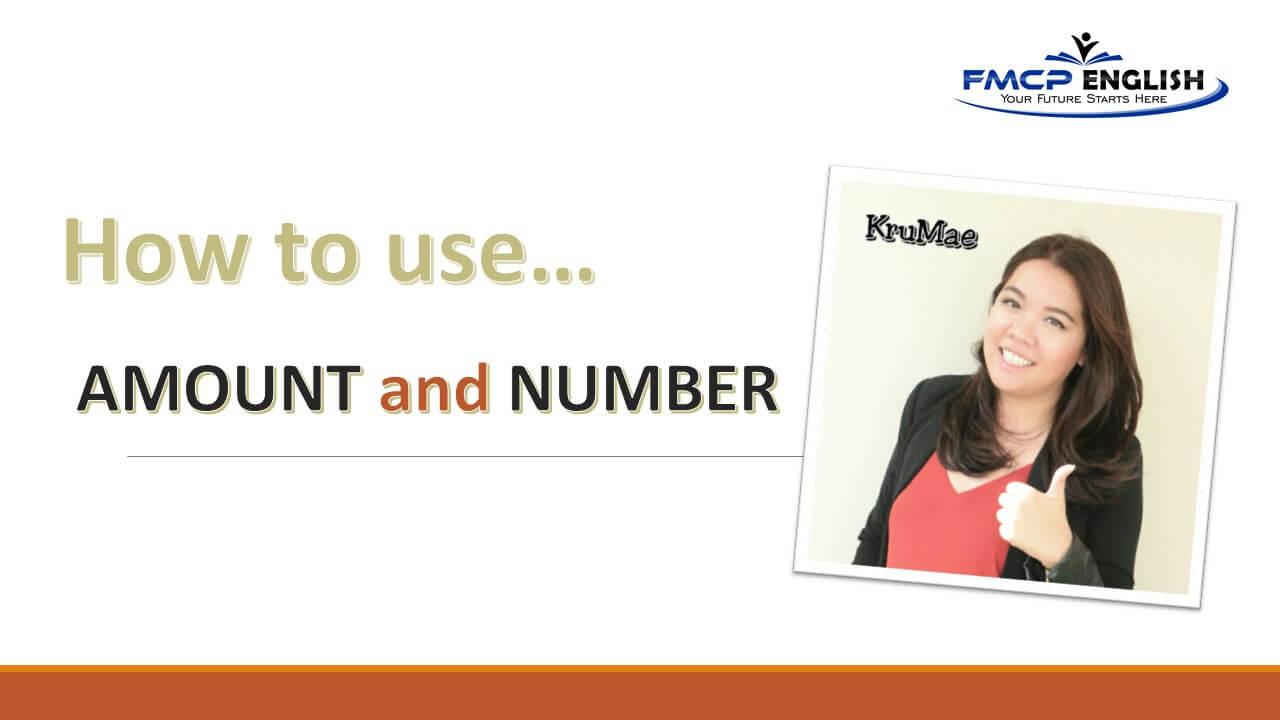 amount vs number