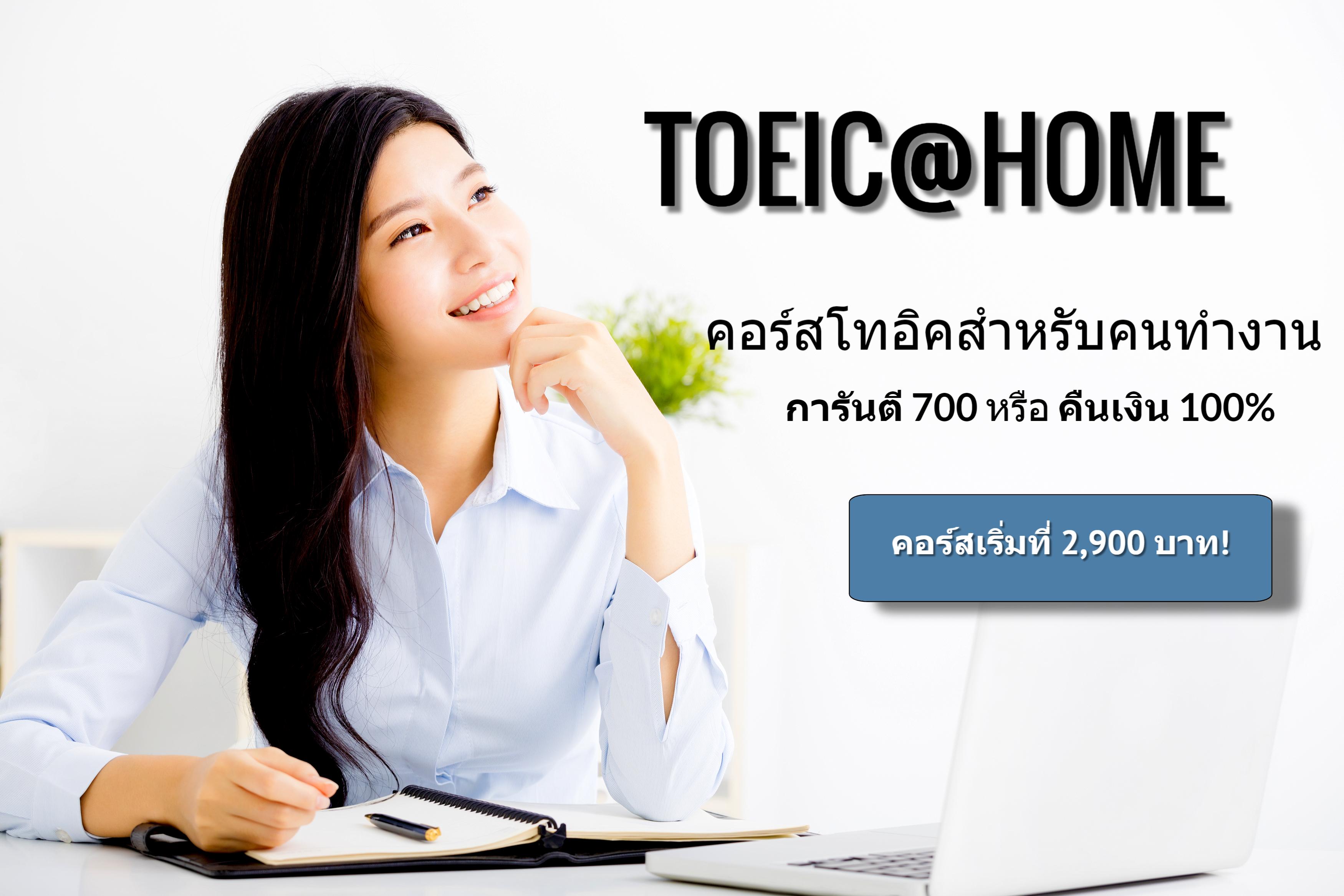 shutterstock_438713266-1